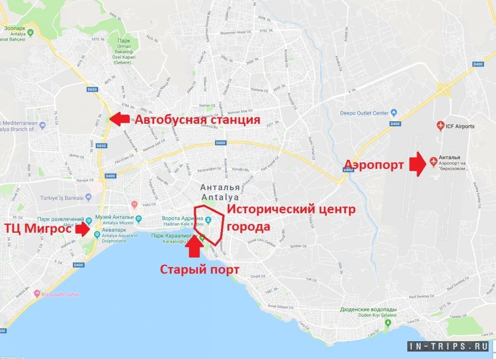 На этой карте указаны основные транспортные узлы Анталии. Аэропорт, автобусная станция, остановка маршруток в Кемер и порт в Старом городе.