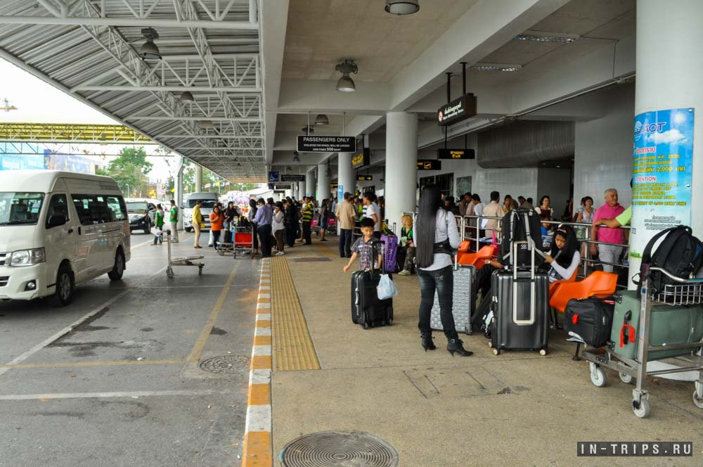 Аэропорт пхукет онлайн табло вылета чартерных