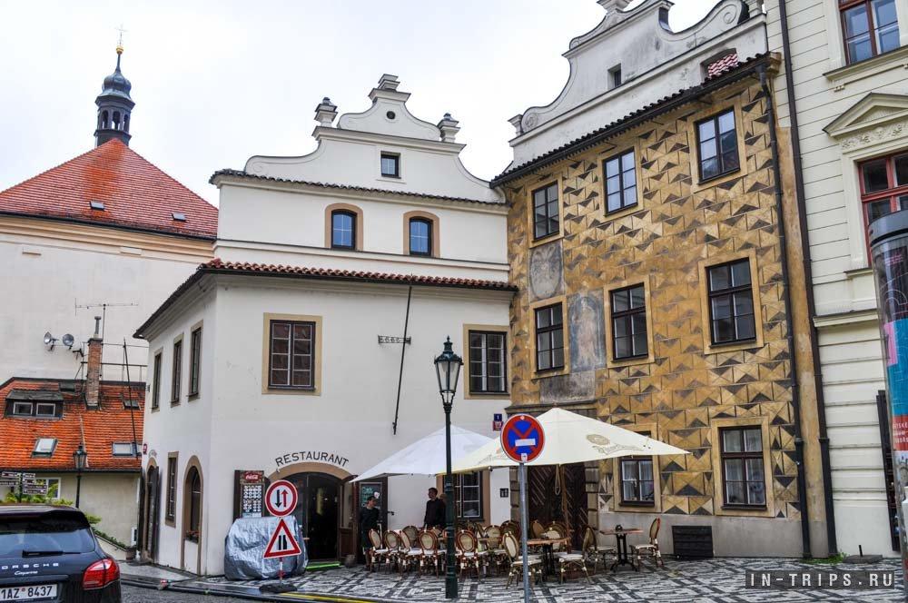 Градчанская ратуша.