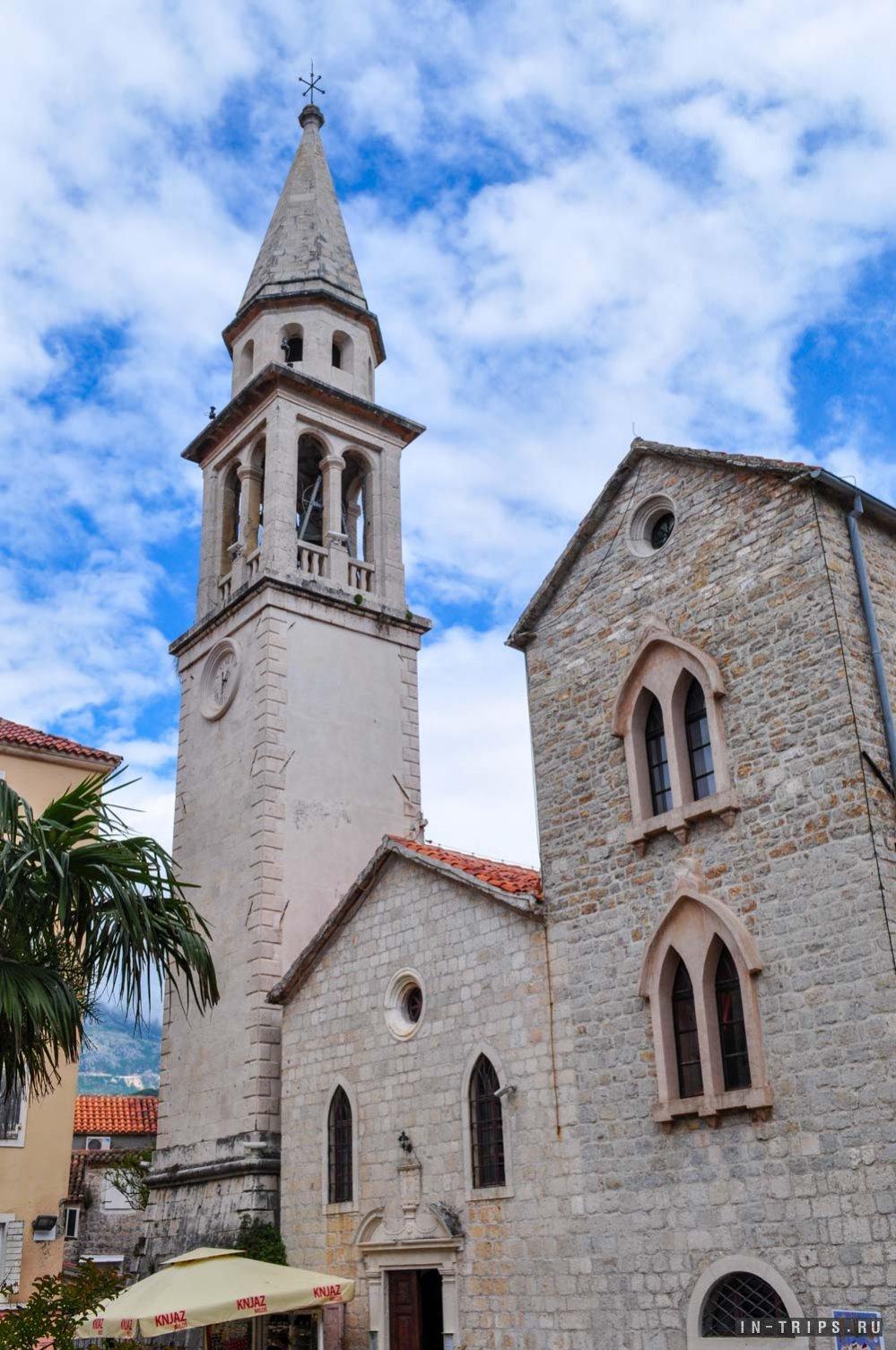 Собор Святого Иоанна Крестителя в Старом городе.