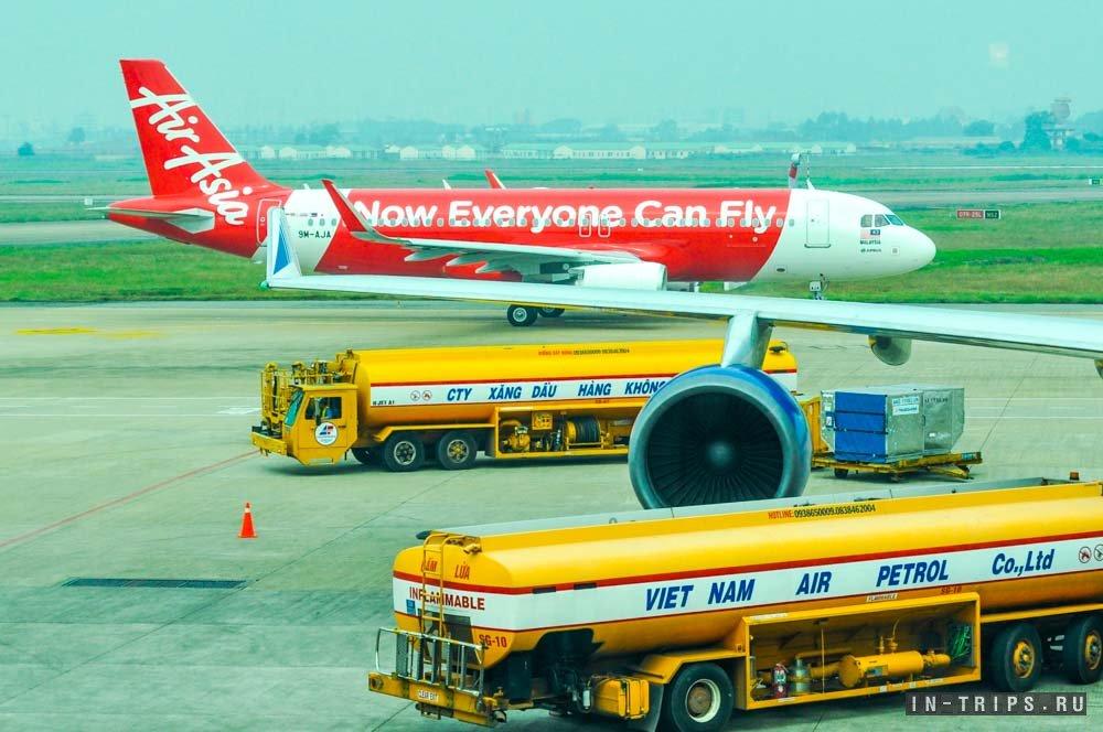 Скидки на авиабилеты во вьетнам цена билета на самолет сыктывкар-анапа
