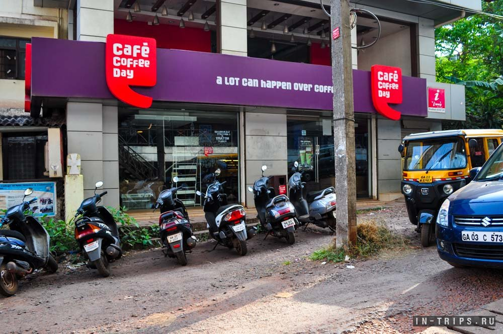 Кафе Cafe Coffee Day в Мапусе.