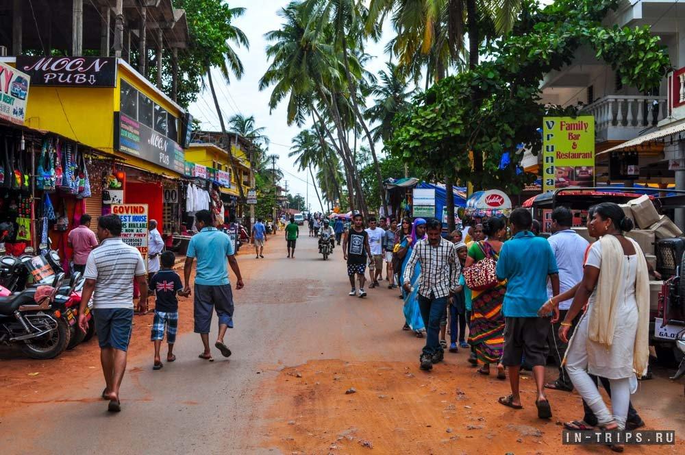 Фотоотчет отзывы туристов о гоа калангут