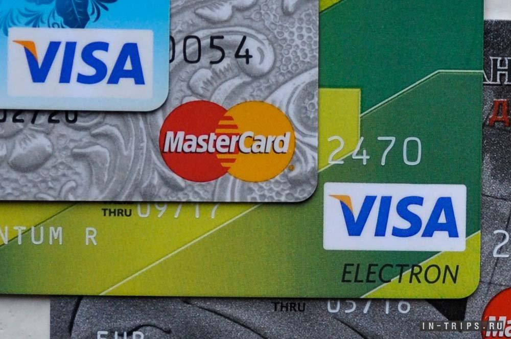 Что лучше Visa или MasterCard.