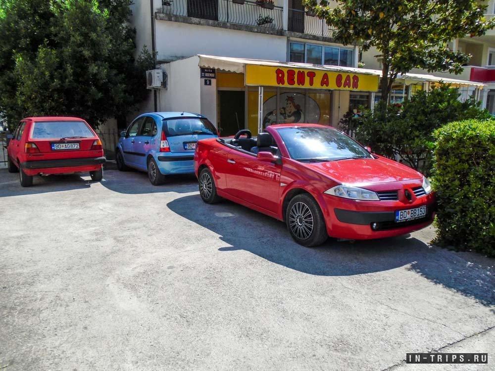 Взять в аренду автомобиль в черногории форум недорого типовой договор на аренды автомобиля для такси