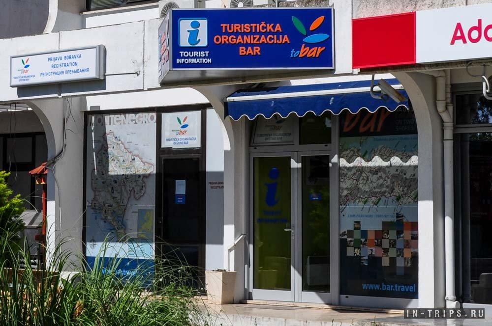 Временная регистрация в черногории в временная регистрация красноярск